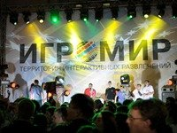 События в Москве на октябрь 2016