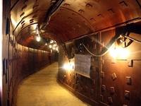 Музей Бункер-42