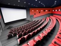 Кинотеатры в Москве