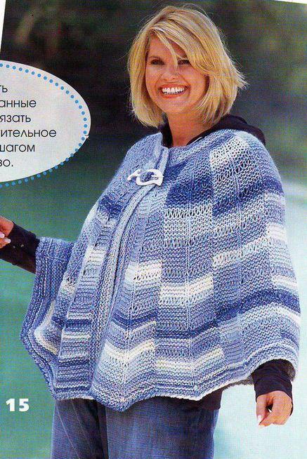 Всем известно, что вязание