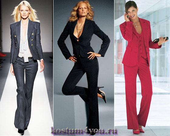 Костюмы женские 2013: ...женский деловой костюм в Москве - Брючные