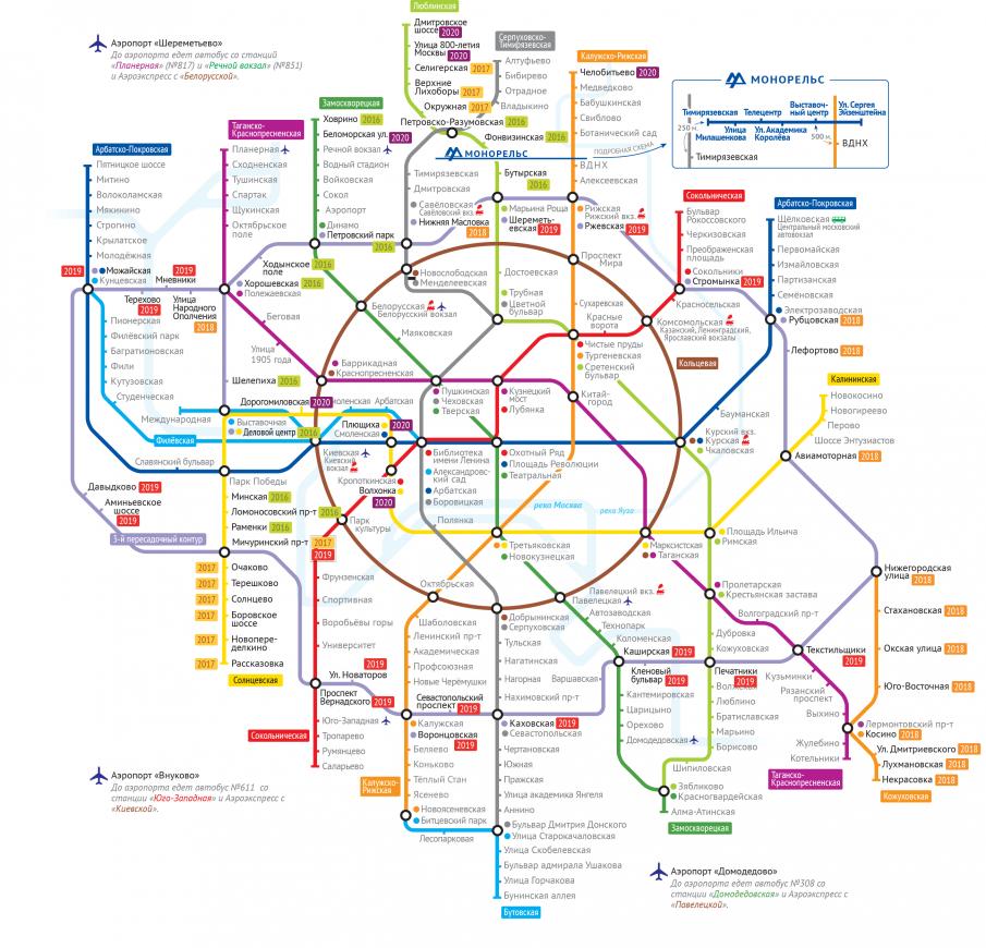 Схема метро кропоткинская станция метро