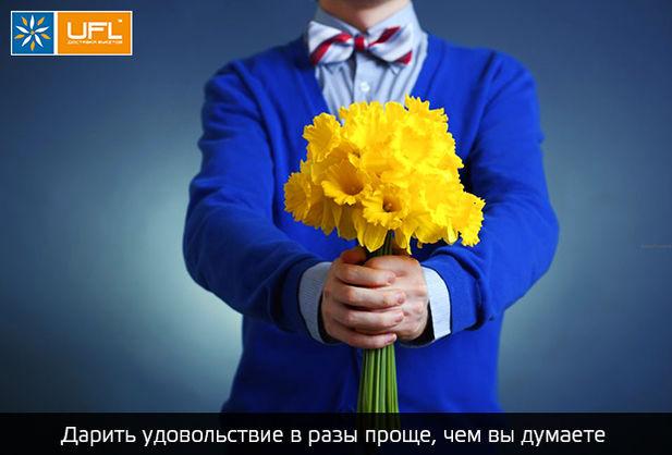 Форум о цветы доставка, цветы доставка с интернета по украине