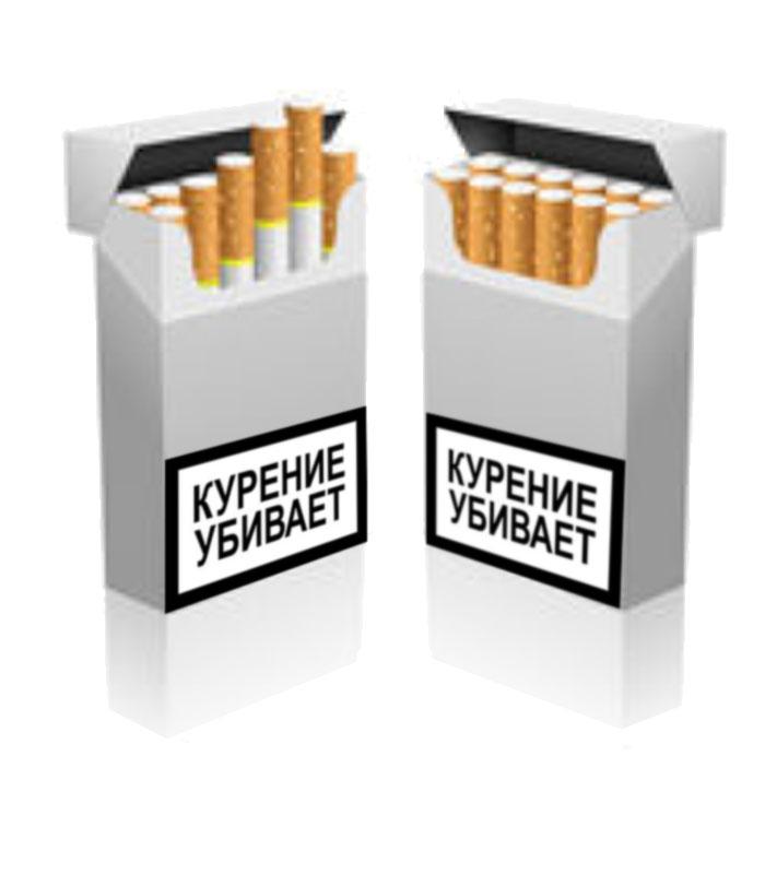 Самые Дешевые Сигареты