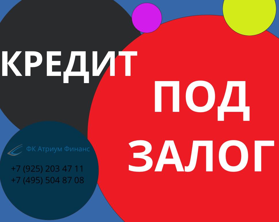 Частные объявления недвижимости е дать объявление в газете черкесска