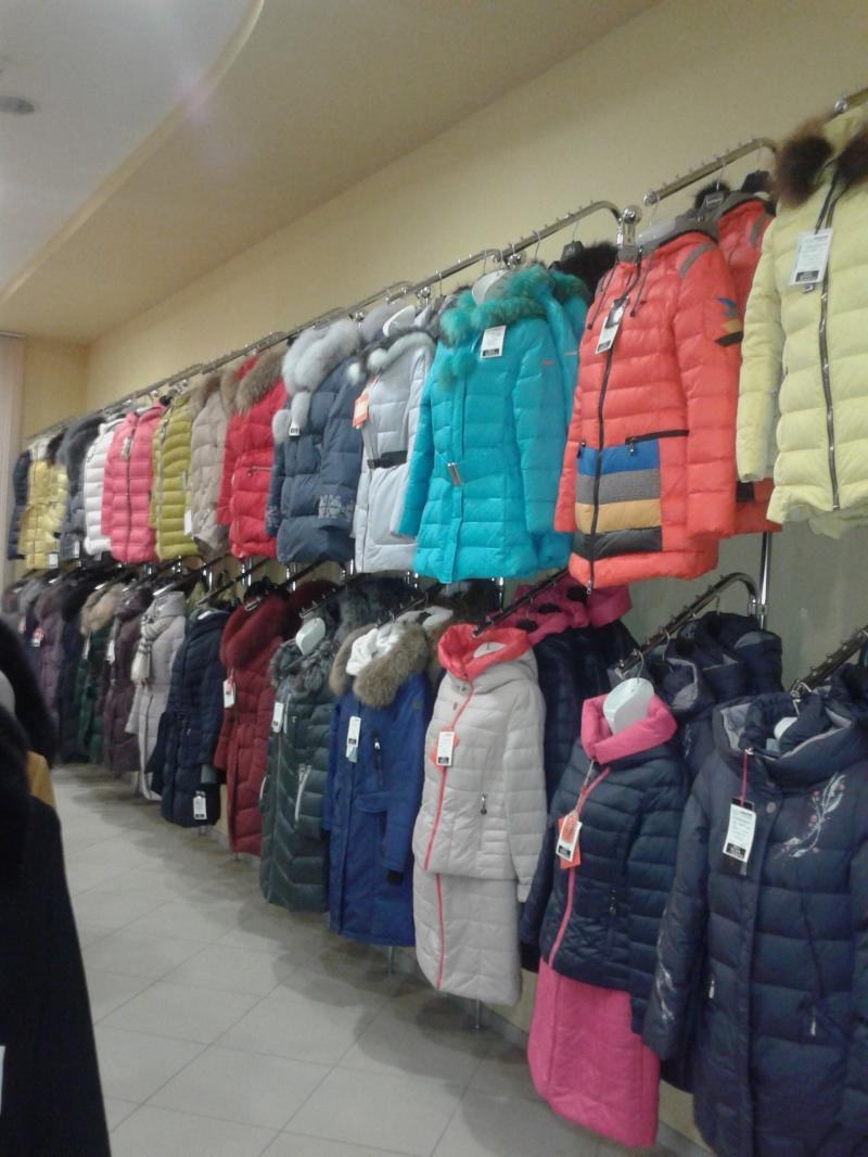 Купить Верхнюю Женскую Одежду Магазины