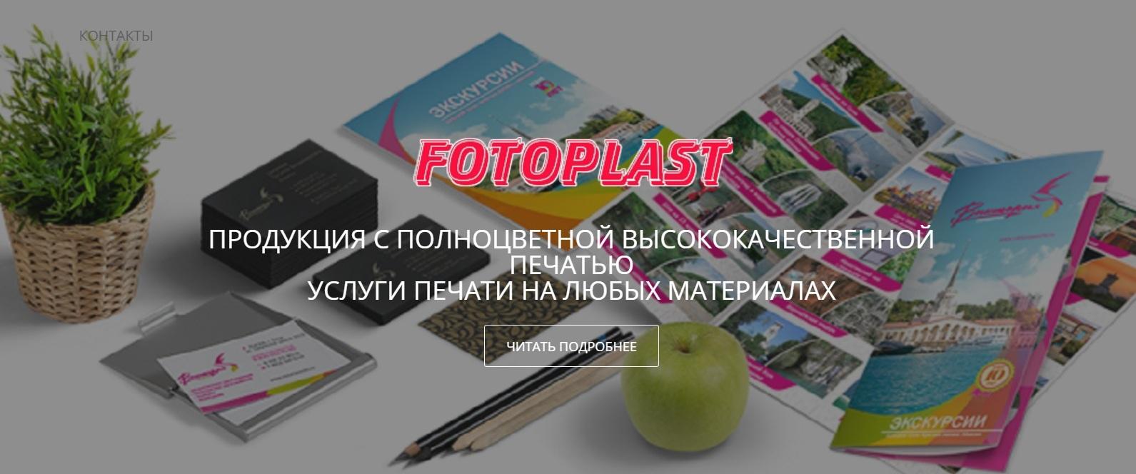 ПЕЧАТЬ ФОТОГРАФИЙ и ФОТОКНИГ  печать цифровых фото через