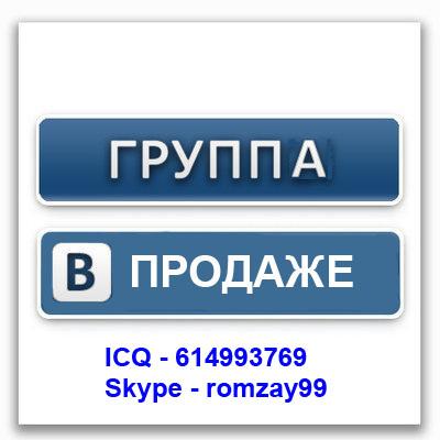 Курс валют румынский лей