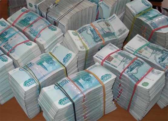 Взять деньги взаймы до 1000000 руб