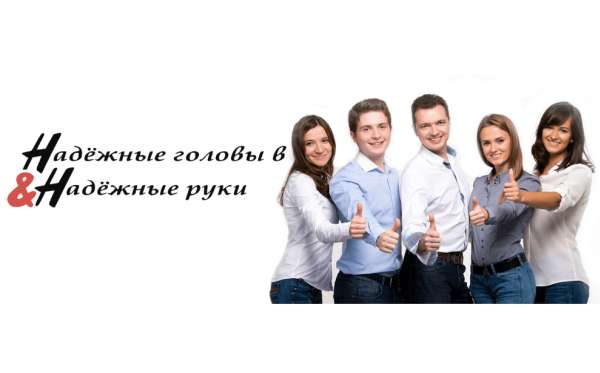 Кадровый Центр «Hands and heads»