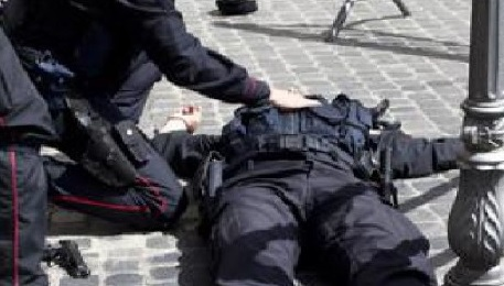 Схвачен уголовник, напавший сножом наофицера милиции врайоне Щукино