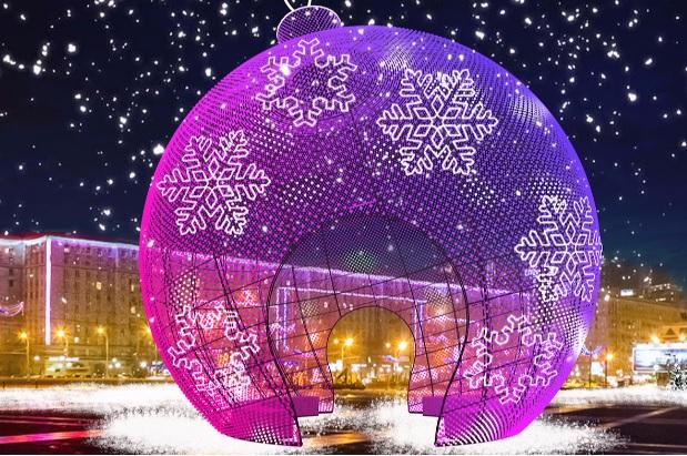 В российской столице установят наибольший вмире ёлочный шар