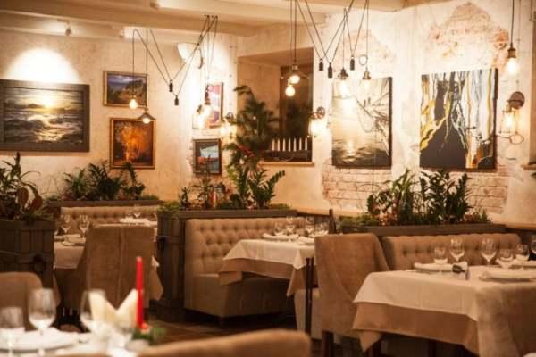Ресторан «Субботица»