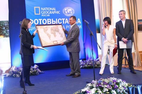 Выставка Дикая природа России